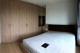 ให้เช่าคอนโด คาซ่า คอนโด บางใหญ่  1 ห้องนอน ใน เสาธงหิน, บางใหญ่ ใกล้  MRT ตลาดบางใหญ่