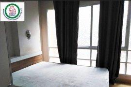 ขายคอนโด เอมเมอรัลด์ เรสซิเดนท์ รัชดา  1 ห้องนอน ใน ดินแดง, ดินแดง ใกล้  MRT ห้วยขวาง