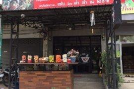 Retail Space for sale in Pak Chong, Nakhon Ratchasima