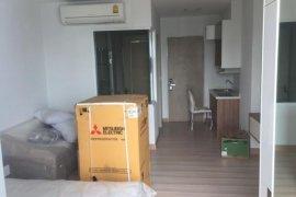 ขายคอนโด 1 ห้องนอน ใน เมืองนนทบุรี, นนทบุรี
