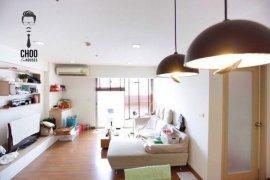 ขายคอนโด 2 ห้องนอน ใน บางกะปิ, ห้วยขวาง ใกล้  MRT เพชรบุรี