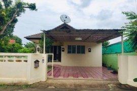 ให้เช่าบ้าน 2 ห้องนอน ใน ฟ้าฮ่าม, เมืองเชียงใหม่