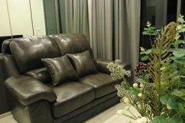 ให้เช่าคอนโด ไอดีโอ โมบิ สุขุมวิท อีสท์เกต  1 ห้องนอน ใน บางนา, กรุงเทพ