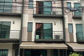 ให้เช่าทาวน์เฮ้าส์ บ้านกลางเมือง พหลโยธิน 50  3 ห้องนอน ใน จตุจักร, จตุจักร ใกล้  MRT พหลโยธิน