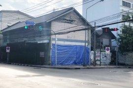 ขายที่ดิน ใน สี่พระยา, บางรัก ใกล้  MRT หัวลำโพง