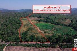 ขายที่ดิน ใน วังด้ง, เมืองกาญจนบุรี