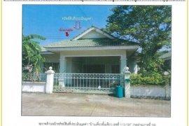 House for sale in Bang Lamung, Chonburi