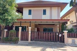 House for sale in Bang Kruai, Nonthaburi