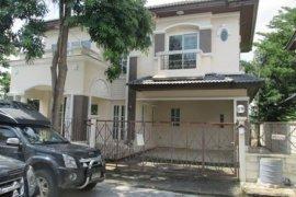 ขายบ้าน ใน บางใหญ่, บางใหญ่ ใกล้  MRT ตลาดบางใหญ่