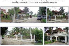 ขายบ้าน ใน เมืองสุพรรณบุรี, สุพรรณบุรี