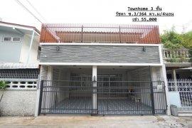 ให้เช่าทาวน์เฮ้าส์ 4 ห้องนอน ใน ดินแดง, กรุงเทพ ใกล้  MRT พระราม 9