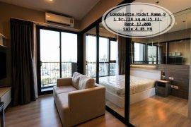 ขายหรือให้เช่าคอนโด คอนโดเลต มิสท์ พระราม 9  1 ห้องนอน ใน ห้วยขวาง, ห้วยขวาง ใกล้  MRT พระราม 9
