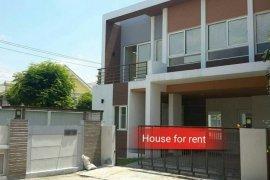 ให้เช่าบ้าน พาร์คเวย์ เอ-ลีฟ รามอินทรา 190/1  3 ห้องนอน ใน มีนบุรี, มีนบุรี ใกล้  MRT เศรษฐบุตรบำเพ็ญ