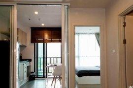 ให้เช่าคอนโด เดอะ เบส ไฮท์ - ภูเก็ต  1 ห้องนอน ใน ตลาดใหญ่, เมืองภูเก็ต