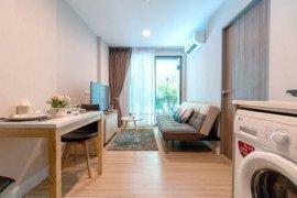 ให้เช่าคอนโด เมโทร ลักซ์ รัชดา  1 ห้องนอน ใน ดินแดง, ดินแดง ใกล้  MRT ห้วยขวาง