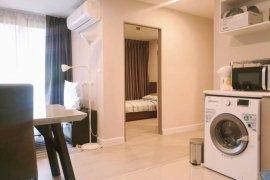 ให้เช่าคอนโด เมโทร ลักซ์ รัชดา  2 ห้องนอน ใน ดินแดง, ดินแดง ใกล้  MRT ห้วยขวาง