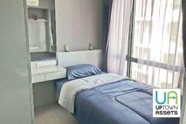 ขายหรือให้เช่าคอนโด เมโทร ลักซ์ ริเวอร์ฟร้อนท์  2 ห้องนอน ใน ไทรม้า, เมืองนนทบุรี ใกล้  MRT สะพานพระนั่งเกล้า