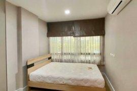 ขายหรือให้เช่าคอนโด เมโทร ลักซ์ รัชดา  1 ห้องนอน ใน ดินแดง, ดินแดง ใกล้  MRT ห้วยขวาง