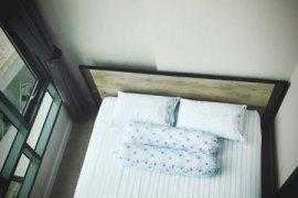 ขายหรือให้เช่าคอนโด เมโทร สกาย บางซื่อ-ประชาชื่น  2 ห้องนอน ใน วงศ์สว่าง, บางซื่อ ใกล้  MRT บางซ่อน