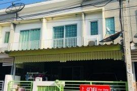 ขายทาวน์เฮ้าส์ 3 ห้องนอน ใน ราชาเทวะ, บางพลี
