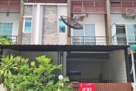 ขายทาวน์เฮ้าส์ 3 ห้องนอน ใน เมืองสมุทรปราการ, สมุทรปราการ