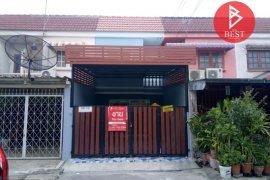 ขายทาวน์เฮ้าส์ 2 ห้องนอน ใน มีนบุรี, มีนบุรี ใกล้  MRT เศรษฐบุตรบำเพ็ญ