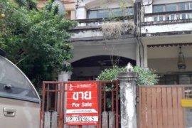 ขายทาวน์เฮ้าส์ 4 ห้องนอน ใน มีนบุรี, มีนบุรี ใกล้  MRT เคหะรามคำแหง