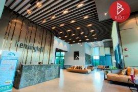 ขายคอนโด เคนซิงตัน สุขุมวิท-เทพารักษ์  1 ห้องนอน ใน บางเมืองใหม่, เมืองสมุทรปราการ ใกล้  MRT ทิพวัล