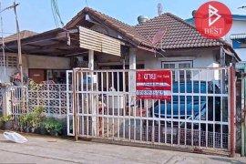 ขายบ้าน 4 ห้องนอน ใน ลำปลาทิว, ลาดกระบัง