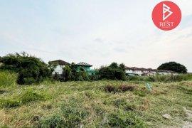 ขายที่ดิน ใน ลำปลาทิว, ลาดกระบัง ใกล้  Airport Rail Link ลาดกระบัง