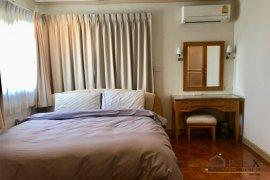 ขายคอนโด สาธร การ์เด้นส์  2 ห้องนอน ใน ลุมพินี, ปทุมวัน ใกล้  MRT ลุมพินี