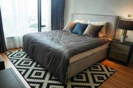 ให้เช่าคอนโด สินธร เรสซิเดนซ์  2 ห้องนอน ใน ลุมพินี, ปทุมวัน ใกล้  BTS ราชดำริ