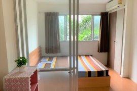 ขายคอนโด ลุมพินี คอนโดทาวน์ นิด้า - เสรีไทย  1 ห้องนอน ใน คลองกุ่ม, บึงกุ่ม ใกล้  MRT ศรีบูรพา