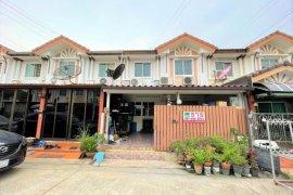 ขายทาวน์เฮ้าส์ พฤกษาวิลล์ 14 มีนบุรี-นิมิตรใหม่  4 ห้องนอน ใน มีนบุรี, มีนบุรี