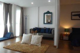 ขายหรือให้เช่าคอนโด เดอะ นิมมานา  1 ห้องนอน ใน สุเทพ, เมืองเชียงใหม่
