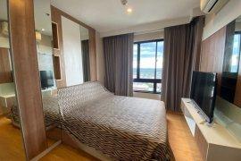 ขายคอนโด 1 ห้องนอน ใน หาดใหญ่, หาดใหญ่