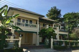 ขายบ้าน เพอร์เฟค เพลส รามคำแหง - สุวรรณภูมิ 2  5 ห้องนอน ใน มีนบุรี, กรุงเทพ