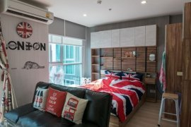 ขายหรือให้เช่าคอนโด โนเบิล รีวอลฟ์ รัชดา  1 ห้องนอน ใน ห้วยขวาง, ห้วยขวาง ใกล้  MRT ศูนย์วัฒนธรรมแห่งประเทศไทย
