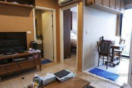 ขายคอนโด เดอะ เบส แจ้งวัฒนะ  1 ห้องนอน ใน คลองเกลือ, ปากเกร็ด