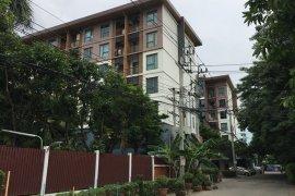 ขายคอนโด 1 ห้องนอน ใน บางเขน, เมืองนนทบุรี ใกล้  MRT วงศ์สว่าง