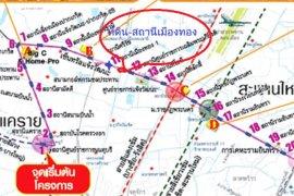 ขายที่ดิน ใน ตลาดบางเขน, หลักสี่ ใกล้  MRT ศรีรัช
