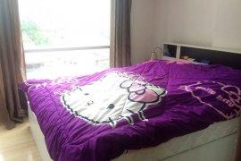 ขายคอนโด เอพลัส 2 รัตนาธิเบศร์  1 ห้องนอน ใน บางกระสอ, เมืองนนทบุรี ใกล้  MRT บางกระสอ
