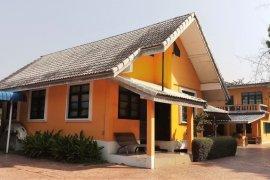 Land for sale in Mae Faek Mai, Chiang Mai