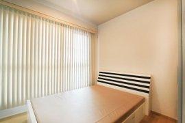 ขายคอนโด ไฮฟ์ สาทร  2 ห้องนอน ใน คลองต้นไทร, คลองสาน ใกล้  BTS กรุงธนบุรี