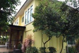 ให้เช่าบ้าน เพอร์เฟคเพลส รามคำแหง 164  4 ห้องนอน ใน มีนบุรี, มีนบุรี ใกล้  MRT มีนพัฒนา