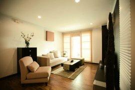 ขายหรือให้เช่าคอนโด บ้าน สิริ สุขุมวิท 13  2 ห้องนอน ใน คลองเตย, คลองเตย ใกล้  BTS นานา