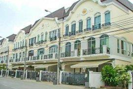 ขายทาวน์เฮ้าส์ บ้านกลางเมือง เดอะ รอยัล โมนาโค  4 ห้องนอน ใน สวนหลวง, สวนหลวง ใกล้  MRT กลันตัน