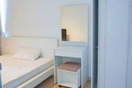 ขายคอนโด ชาโตว์ อินทาวน์ พหลโยธิน 32  1 ห้องนอน ใน จอมพล, จตุจักร ใกล้  BTS เสนานิคม