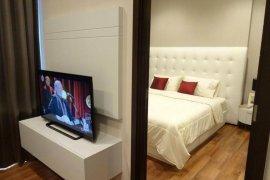 ให้เช่าคอนโด ไอวี่ แอมพิโอ  1 ห้องนอน ใน ห้วยขวาง, ห้วยขวาง ใกล้  MRT พระราม 9