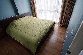 ขายหรือให้เช่าคอนโด วิช แอท สามย่าน  1 ห้องนอน ใน ปทุมวัน, ปทุมวัน ใกล้  MRT สามย่าน